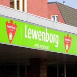 RRX, Groningen, WC Lewenborg (17)